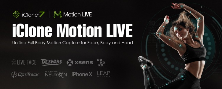 MotionLive_新聞稿180807_07
